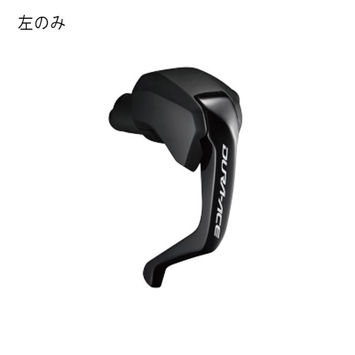 SHIMANO (シマノ) ST-R9180 Di2 TT用 ハイドローリックディスク 左レバー 【自転車】