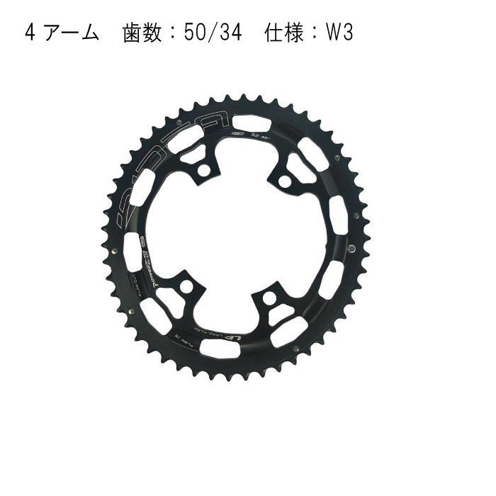 RIDEA (リデア) ROAD POWERING R9100 4アーム 50/34 W3 チェーンリング 【自転車】