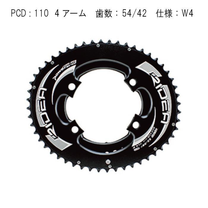 RIDEA (リデア) ROAD POWERING FULL PLATE 4アーム PCD110 54/42 W4 チェーンリング 【自転車】