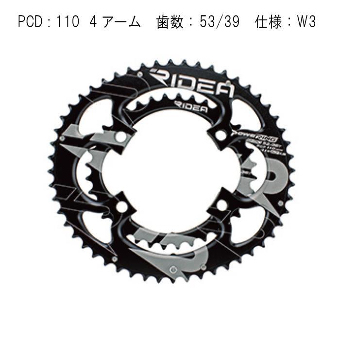 RIDEA (リデア) ROAD POWERING SEMI-FULL PLATE 4アーム PCD110 53/39 W3 チェーンリング 【自転車】