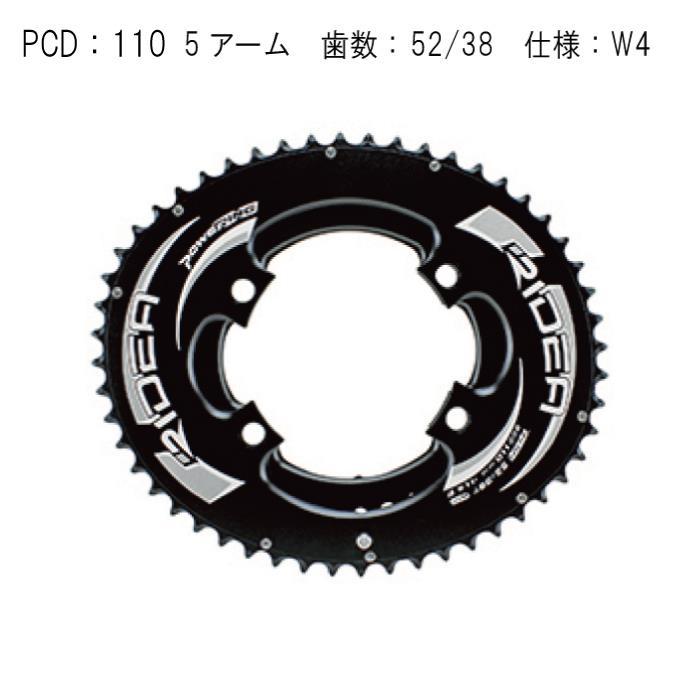 RIDEA (リデア) ROAD POWERING FULL PLATE 5アーム PCD110 52/38 W4 チェーンリング 【自転車】