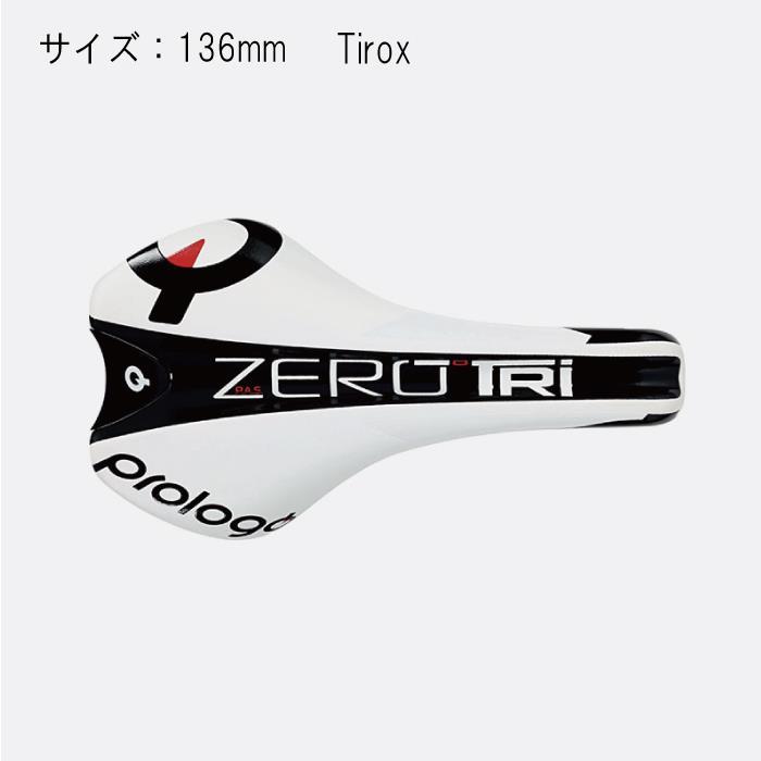 prologo (プロロゴ) ZeroTRI PAS PAS ゼロTRIパス【自転車】 Tirox ホワイト/ブラック サドル ZeroTRI【自転車】, vif:125fae89 --- sunward.msk.ru