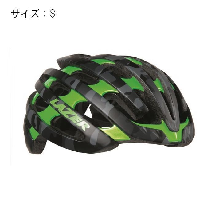 LAZER (レーザー) Z1 マットブラック カモフラージュ/フラッシュグリーン サイズS ヘルメット 【自転車】