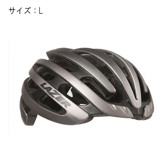 LAZER (レーザー) Z1 マットチタニウム サイズL ヘルメット 【自転車】
