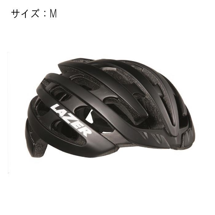LAZER (レーザー) Z1 マットブラック サイズM ヘルメット 【自転車】