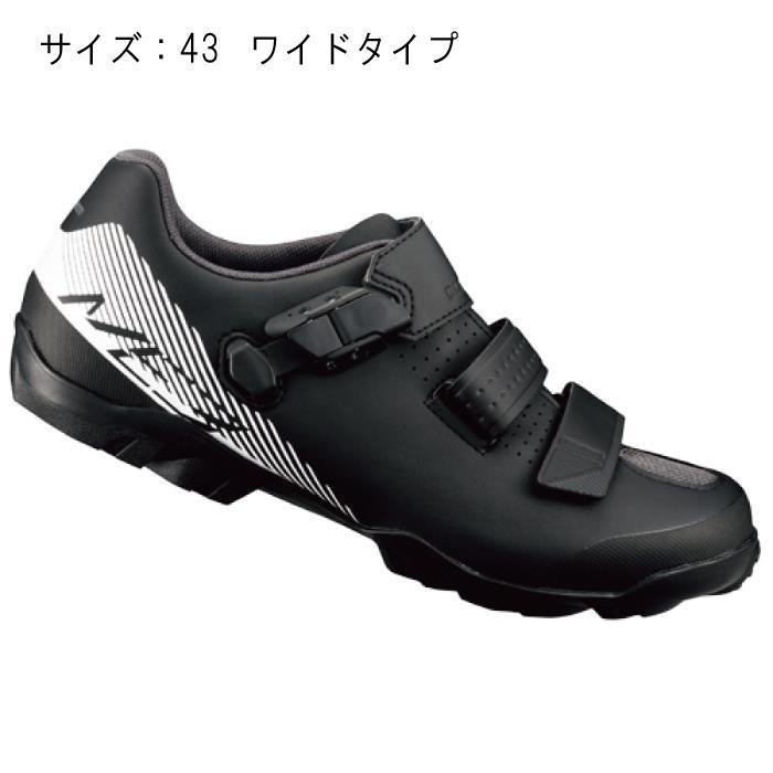 SHIMANO (シマノ) ME300MLE ブラック/ホワイト サイズ43 (27.2cm) シューズ