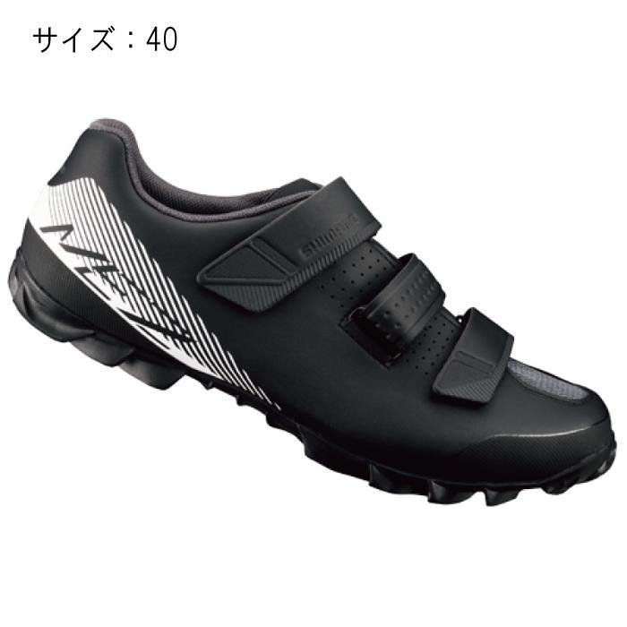 SHIMANO (シマノ) ME200ML ブラック/ホワイト サイズ40 (25.2cm) シューズ