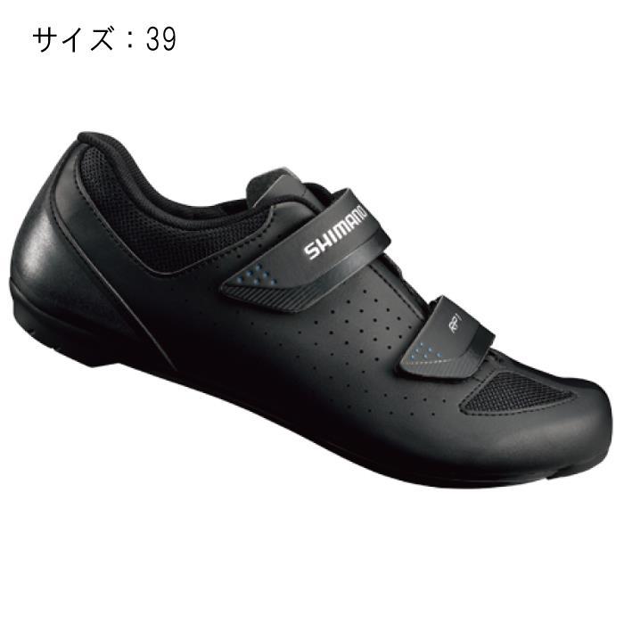 SHIMANO (シマノ) RP100ML ブラック サイズ39 (24.5cm) シューズ