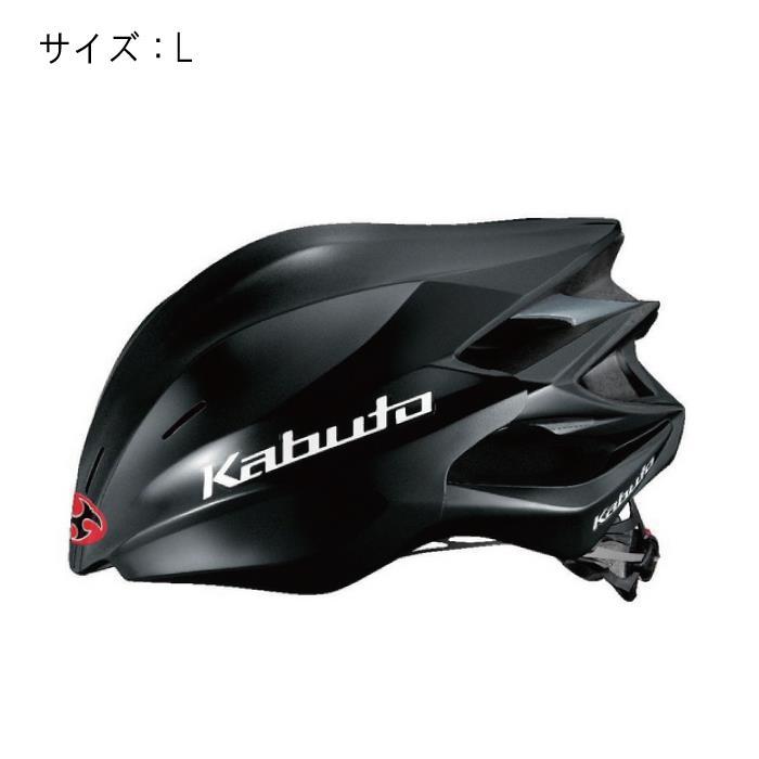 OGK(オージーケー) ZENARD ゼナード CV ブラック サイズL ヘルメット