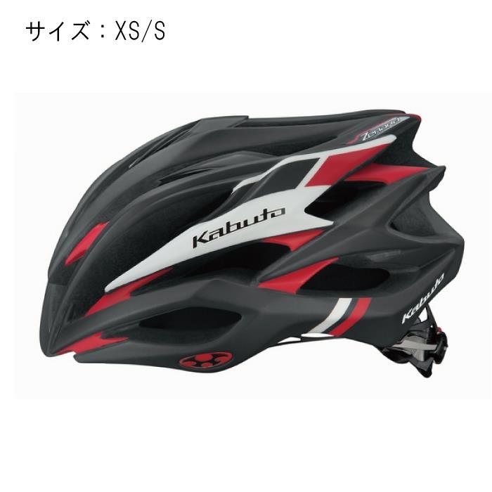 OGK(オージーケー) ZENARD ゼナード マットトラッドレッド サイズXS/S ヘルメット