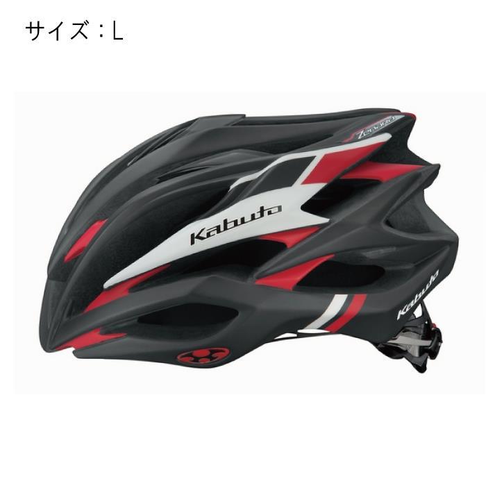 OGK(オージーケー) ZENARD ゼナード マットトラッドレッド サイズL ヘルメット