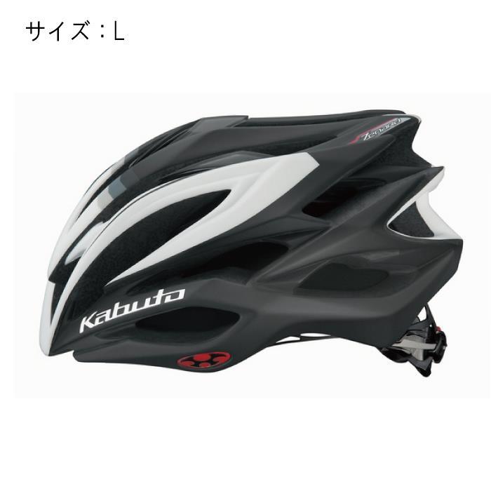 OGK(オージーケー) ZENARD ゼナード アクトマットブラック サイズL ヘルメット