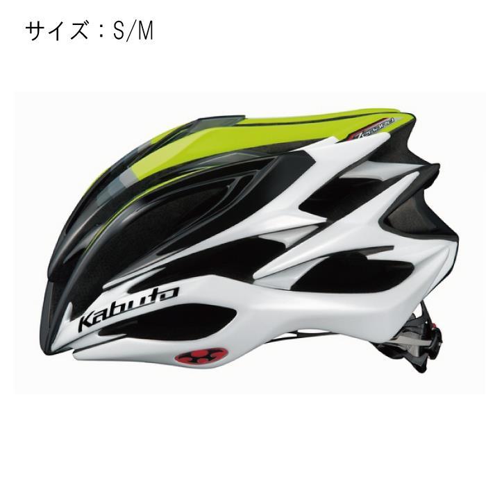 OGK(オージーケー) ZENARD ゼナード アクトイエロー サイズS/M ヘルメット