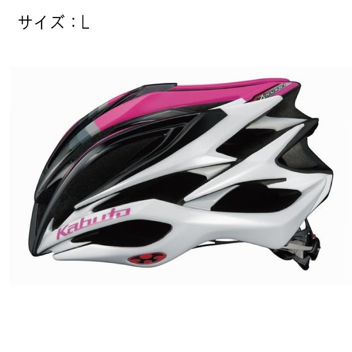 OGK(オージーケー) ZENARD ゼナード アクトピンク サイズL ヘルメット