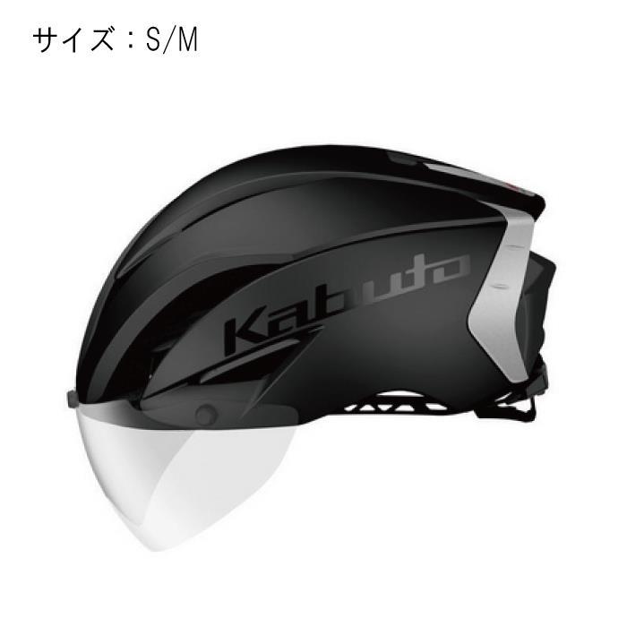 OGK(オージーケー) AERO-R1 エアロR1 マットブラック サイズS/M ヘルメット