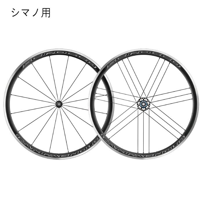 Campagnolo(カンパニョーロ) SCIROCCO C17 クリンチャー シマノ用 ホイールセット