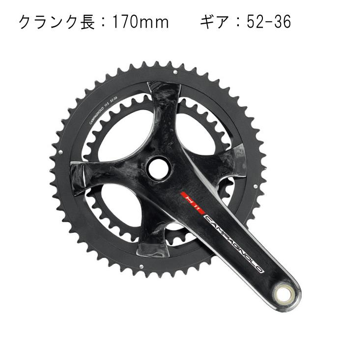 Campagnolo (カンパニョーロ) CAMPAGNOLO H11 UT 170mm 52X36 11S クランク