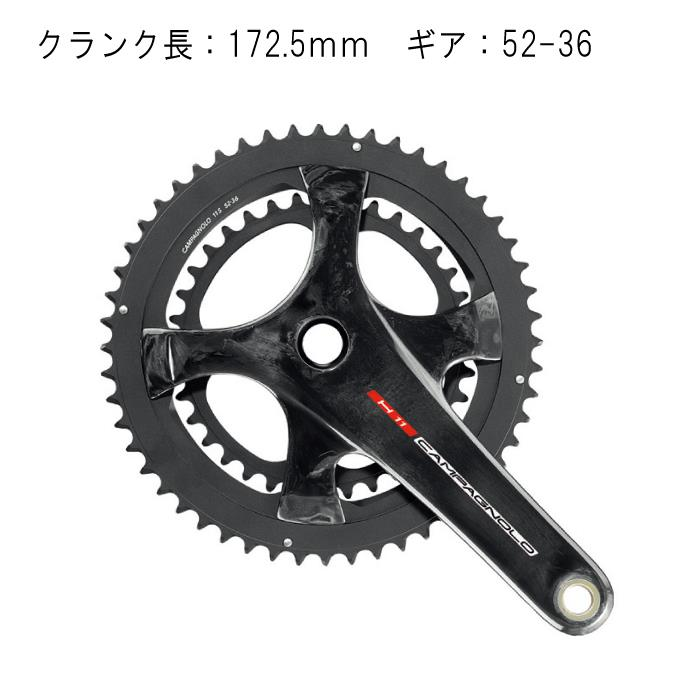 Campagnolo (カンパニョーロ) CAMPAGNOLO H11 UT 172.5mm 52X36 11S クランク