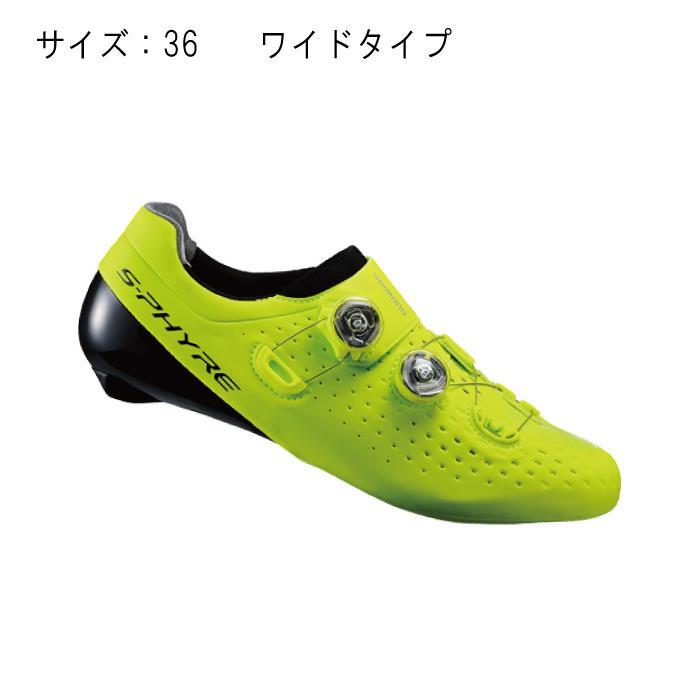 SHIMANO (シマノ) RC9 イエロー ワイド サイズ36 (22.5cm) シューズ
