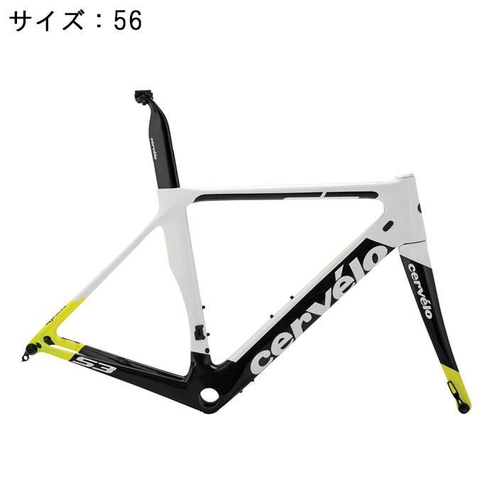 Cervelo (サーベロ)S3 Disc ホワイト/ブラック サイズ56 フレームセット【自転車】