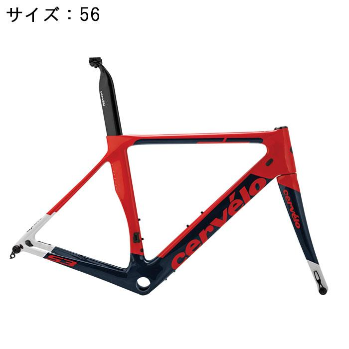 Cervelo (サーベロ)S3 Disc レッド/ネイビー サイズ56 フレームセット【自転車】