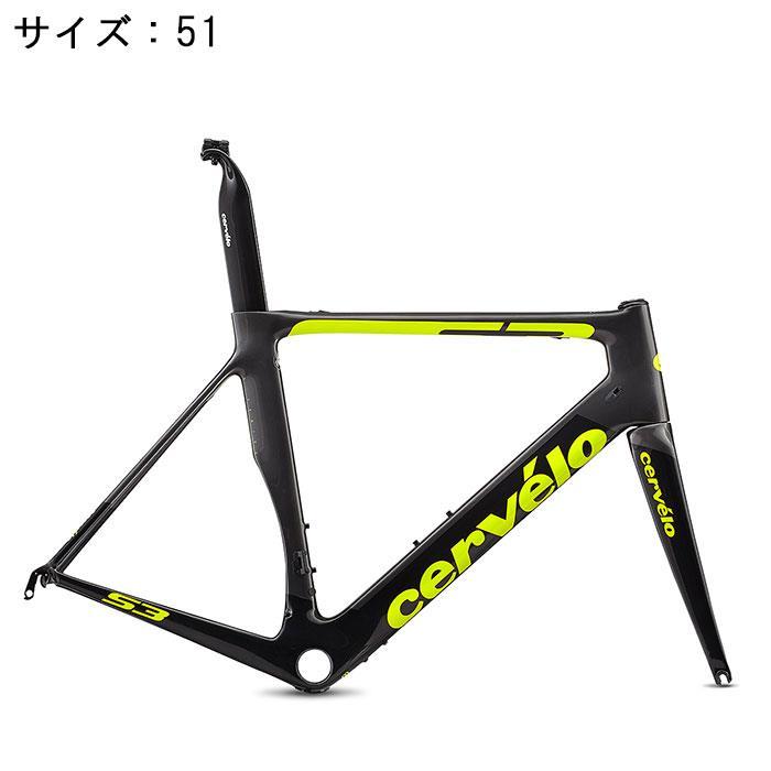 Cervelo (サーベロ)S3 グレー/ブラック サイズ51 フレームセット【自転車】