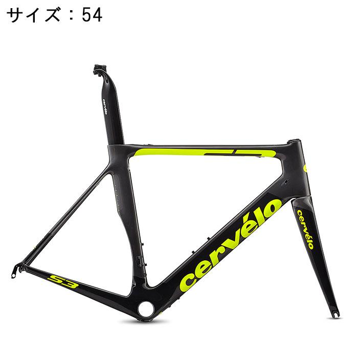 Cervelo (サーベロ)S3 グレー/ブラック サイズ54 フレームセット【自転車】