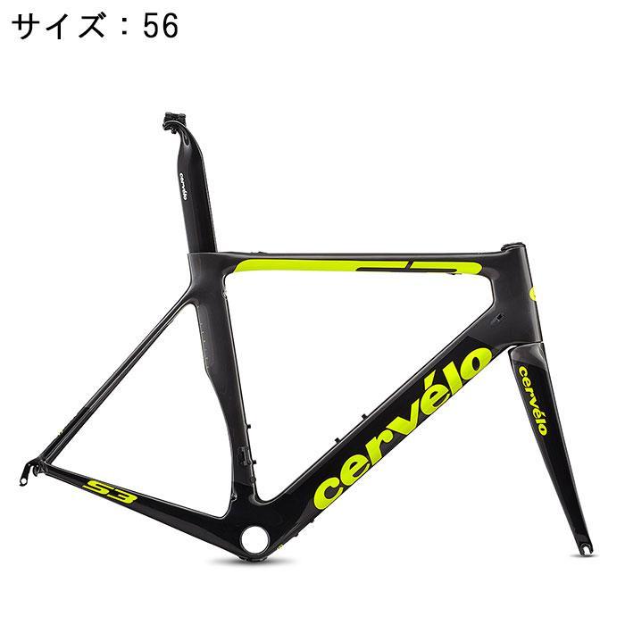 Cervelo (サーベロ)S3 グレー/ブラック サイズ56 フレームセット【自転車】