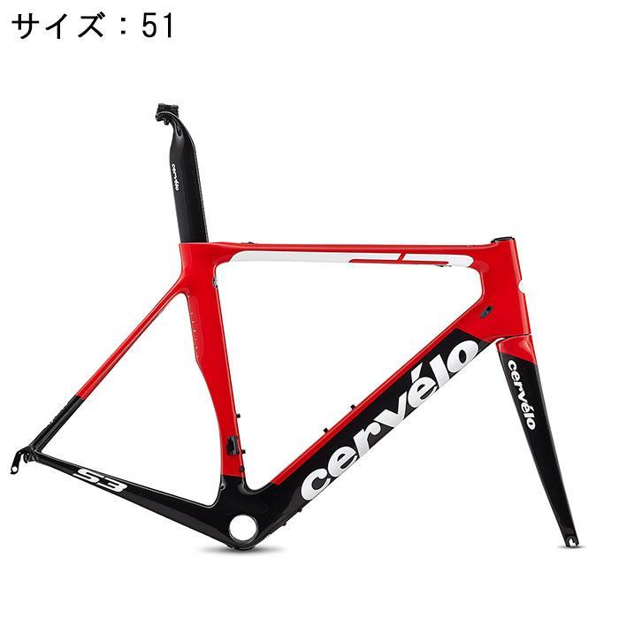 Cervelo (サーベロ)S3 レッド/ブラック サイズ51 フレームセット【自転車】
