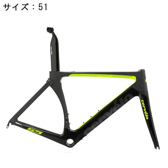 Cervelo (サーベロ)S5 ブラック/グリーン サイズ51 フレームセット【自転車】