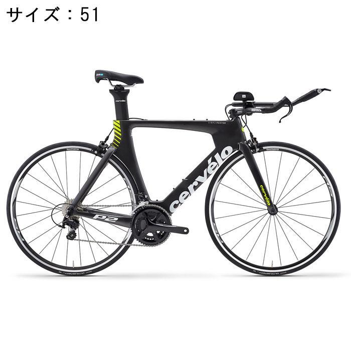 Cervelo (サーベロ)P2 105 5800 11S グレー/フルオロイエロー サイズ51 完成車【自転車】