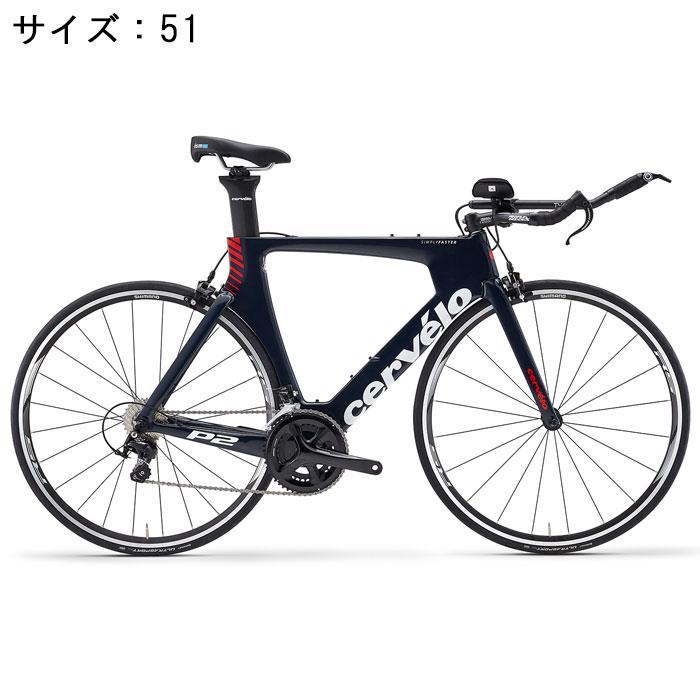 Cervelo (サーベロ)P2 105 5800 11S ネイビー/レッド サイズ51 完成車【自転車】