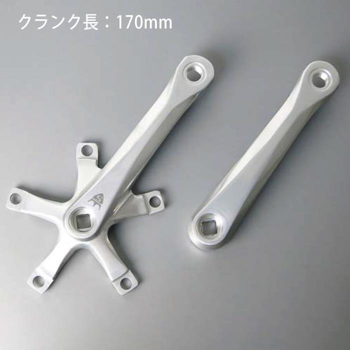 Sugino (スギノ) RD2BX 170mm シルバー クランクセット(S用)