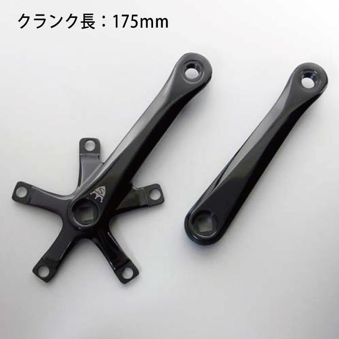 Sugino (スギノ) RD2BX 175mm ブラック クランクセット(S用)