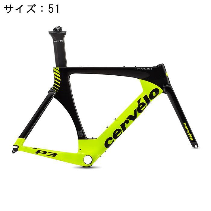Cervelo (サーベロ)P3 ブラック/フルオロイエロー サイズ51 フレームセット【自転車】