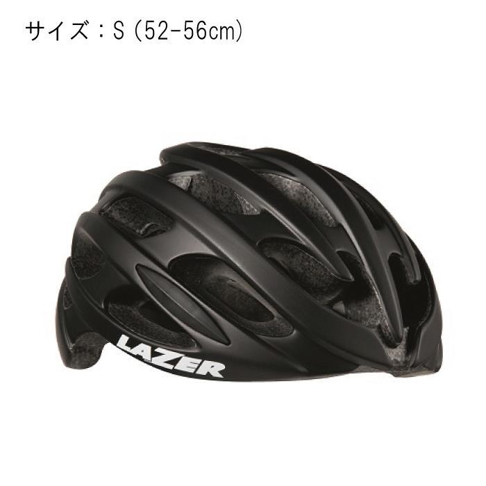 LAZER (レーザー) Blade AF ブレイドアジアンフィット マットブラック サイズS (52-56cm) ヘルメット