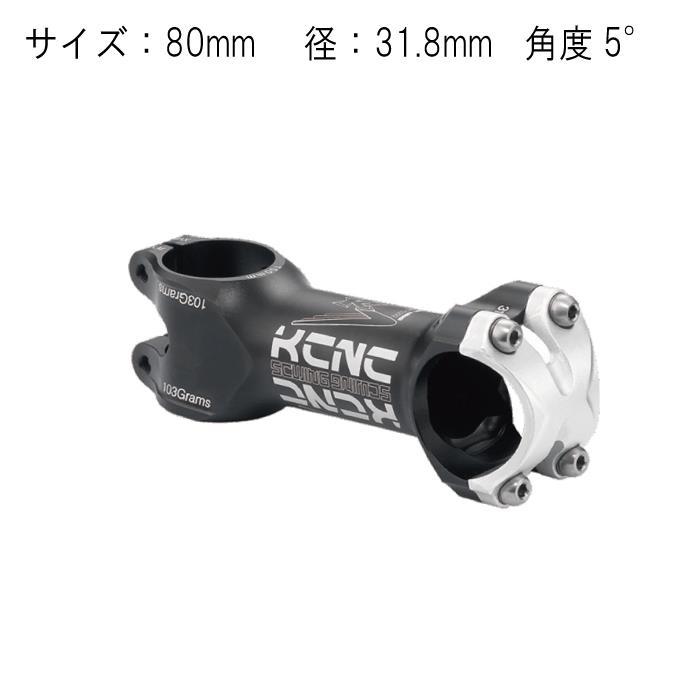 KCNC (ケーシーエヌシー) SCウイング 80mm 31.8mm 5° ブラック ステム