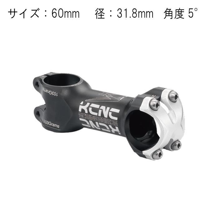 KCNC (ケーシーエヌシー) SCウイング 60mm 31.8mm 5° ブラック ステム