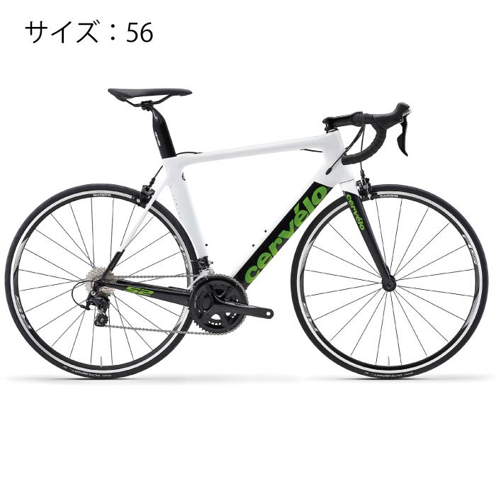 Cervelo (サーベロ) 2018モデル 105-5800 S2 2018モデル (サーベロ) 105-5800 ホワイト サイズ56(178.5-183.5cm) ロードバイク, TOKI ポケットチーフ:f4e87db9 --- waggleproshop.com