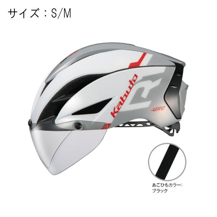 OGK(オージーケー) AERO-R1 エアロR1 G-1ホワイトライトグレー サイズS/M ヘルメット