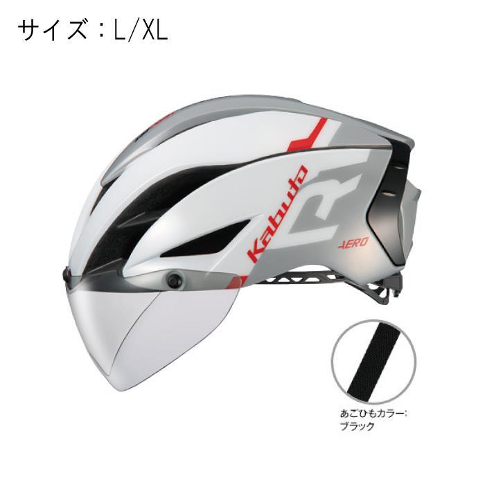 OGK(オージーケー) AERO-R1 エアロR1 G-1ホワイトライトグレー サイズL/XL ヘルメット