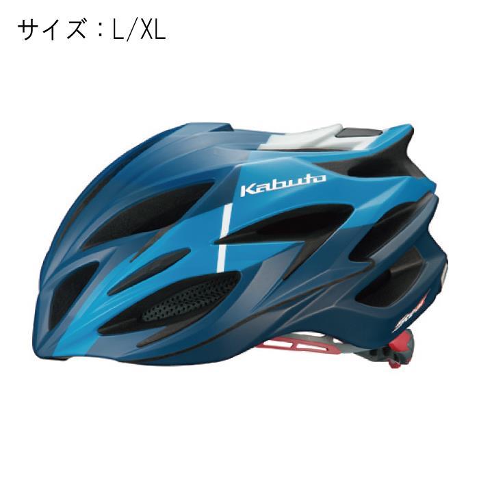 OGK(オージーケー) STEAIR ステアー コルサマットブルー サイズL/XL ヘルメット
