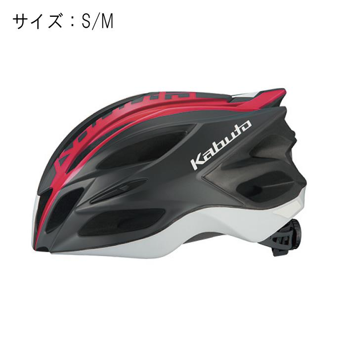 OGK(オージーケー) TRANFI トランフィ マットアイコンレッド サイズS/M ヘルメット