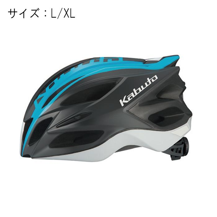 OGK(オージーケー) TRANFI トランフィ マットアイコンブルー サイズL/XL ヘルメット
