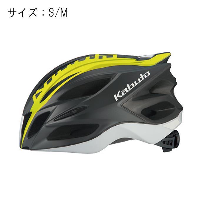 OGK(オージーケー) TRANFI トランフィ マットアイコンイエロー サイズS/M ヘルメット