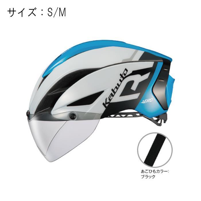 OGK(オージーケー) AERO-R1 エアロR1 G-1ホワイトブルー サイズS/M ヘルメット