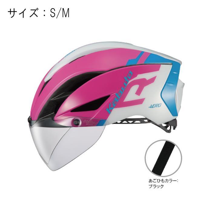 OGK(オージーケー) AERO-R1 エアロR1 G-1ピンクブルー サイズS/M ヘルメット