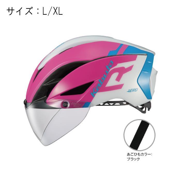 OGK(オージーケー) AERO-R1 エアロR1 G-1ピンクブルー サイズL/XL ヘルメット