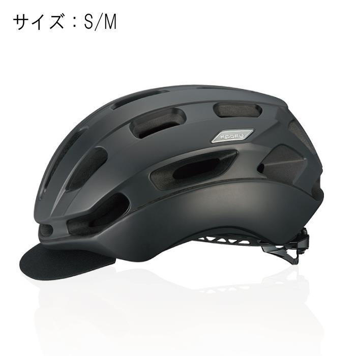 OGK(オージーケー) BC-GLOSBE 2 BCグロッスベ2 マットブラック サイズS/M ヘルメット