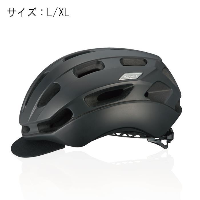 OGK(オージーケー) BC-GLOSBE 2 BCグロッスベ2 マットブラック サイズL/XL ヘルメット